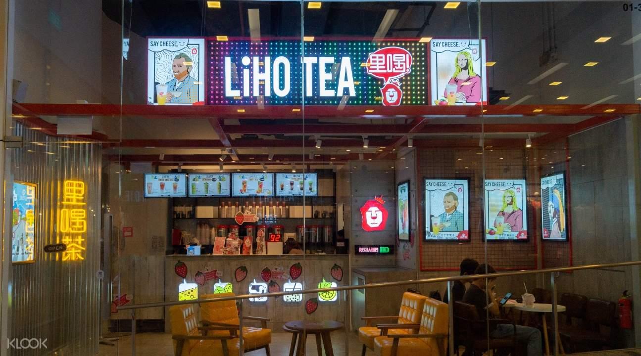a LiHO TEA outlet